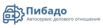 🛠 Автосервис ПИБАДО